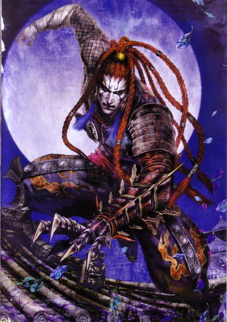 Samurai Warior 2